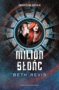 Milion słońc - okładka książki