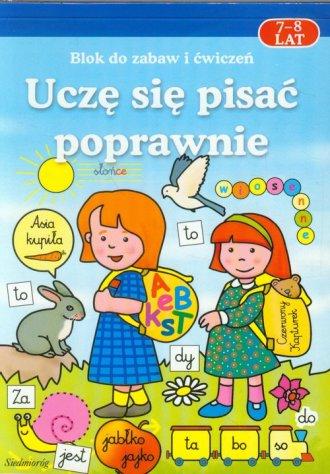 Uczę się pisać poprawnie 7-8 lat. - okładka książki