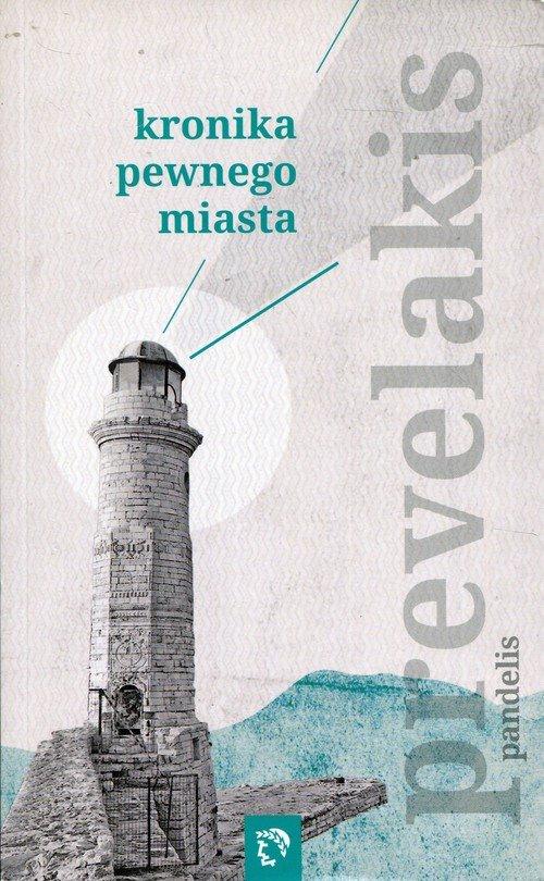 ksi��ka -  Kronika pewnego miasta - Pandelis Prevelakis