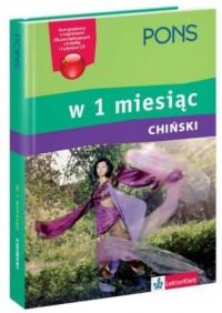 Chiński w 1 miesiąc - okładka podręcznika