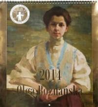 Kalendarz 2014. Olga Boznańska malarstwo - okładka książki