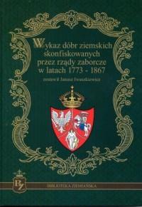 Wykaz dóbr ziemskich skonfiskowanych - okładka książki