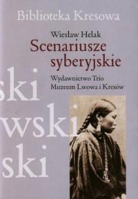 Scenariusze syberyjskie - okładka książki