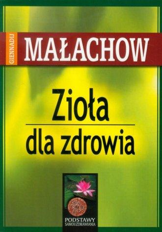 Zioła dla zdrowia - okładka książki