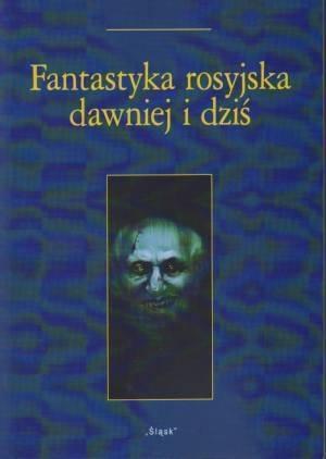 Fantastyka rosyjska dawniej i dziś - okładka książki