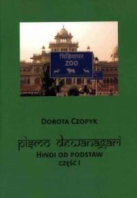 Hindi od podstaw. Pismo dewanagari cz. 1 - okładka książki