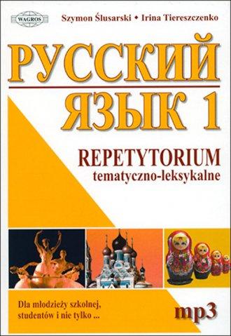 Język rosyjski 1. Repetytorium - okładka podręcznika