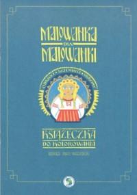 Malowanka dla Malowanki. Książeczka do kolorowania - okładka książki