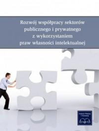 Rozwój współpracy sektorów publicznego i prywatnego z wykorzystaniem praw własności intelektualnej - okładka książki