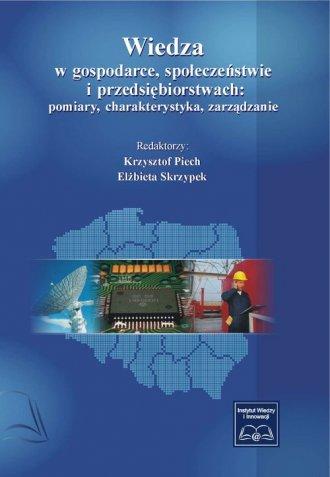 Wiedza w gospodarce, społeczeństwie - okładka książki