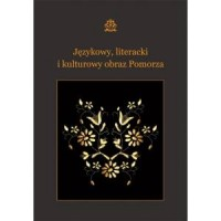 Językowy, literacki i kulturowy - okładka książki