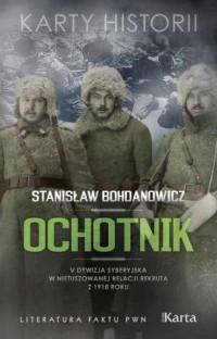 Ochotnik. V Dywizja Syberyjska w nietuszowanej relacji rekruta z 1918 roku - okładka książki