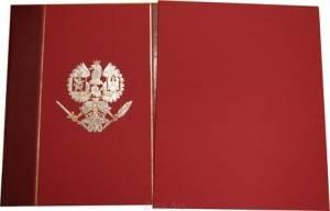 Statut Kaliski - okładka książki