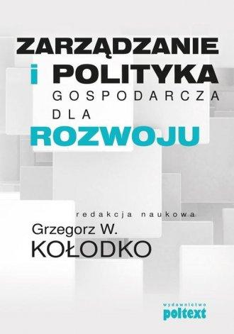 Zarządzanie i polityka gospodarcza - okładka książki