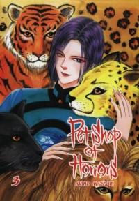 Pet Shop of Horrors. Tom 3 - okładka książki