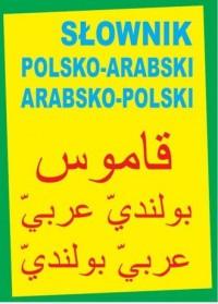 Słownik polsko-arabski, arabsko-polski - okładka książki