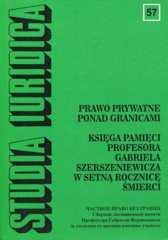 Studia Iuridica. Tom 57. Prawo - okładka książki