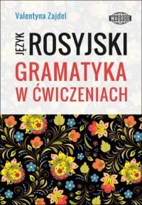 Język rosyjski. Gramatyka w ćwiczeniach - okładka podręcznika