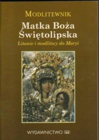 Modlitewnik. Matka Boża Świętolipska. - okładka książki