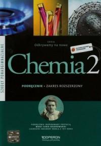 Odkrywamy na nowo. Chemia 2. Szkoła ponadgimnazjalna. Podręcznik. Zakres rozszerzony - okładka podręcznika