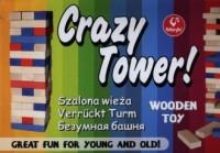 Szalona wieża (układanka drewniana) - zdjęcie zabawki, gry