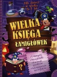 Wielka księga łamigłówek dla dzieci - okładka książki
