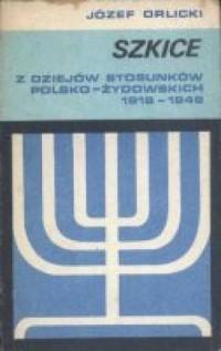 Z dziejów stosunków polsko-żydowskich - okładka książki