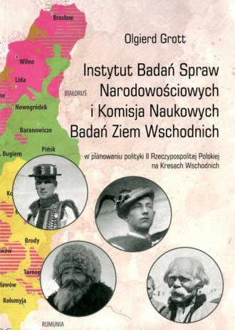 Instytut Badań Spraw Narodowościowych - okładka książki