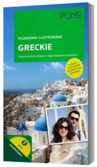 Rozmówki ilustrowane audio - greckie - okładka książki