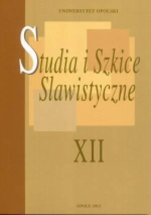 Studia i szkice slawistyczne nr - okładka książki