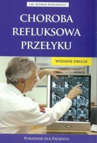Choroba refluksowa przełyku. Poradnik dla pacjenta - okładka książki