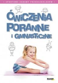 Ćwiczenia poranne i gimnastyczne. Sportowe zabawy przedszkolaków - okładka książki