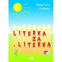 Literka za literką. Klasa 1. Szkoła - okładka podręcznika