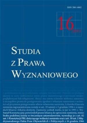 Studia z Prawa Wyznaniowego. Tom - okładka książki