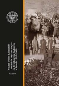 Władze wobec Kościołów i związków wyznaniowych na Środkowym Nadodrzu w latach 1956-1970 - okładka książki