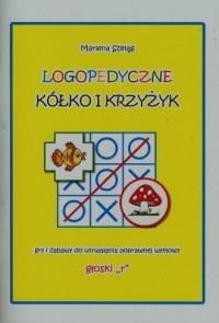 Logopedyczne kółko i krzyżyk. Gry i zabawy do utrwalania poprawnej wymowy głoski r - okładka książki