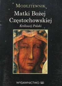 Matka Boska Częstochowska - okładka książki