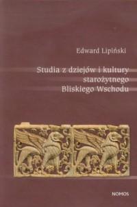 Studia z dziejów i kultury starożytnego - okładka książki