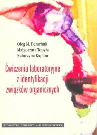 Ćwiczenia laboratoryjne z identyfikacji - okładka książki