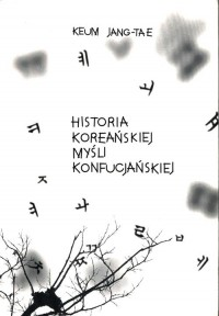 Historia koreańskiej myśli konfucjańskiej - okładka książki