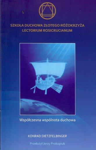 Szkoła Duchowa Złotego Różokrzyża. - okładka książki