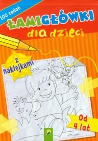 Łamigłówki dla dzieci z naklejkami (wiek 4+) - okładka książki