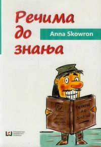 Rieczima do znanja - okładka podręcznika
