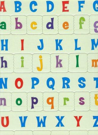 ABC (puzzle) - zdjęcie zabawki, gry