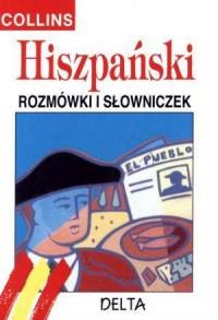 Język hiszpański. Rozmówki i słowniczek - okładka książki