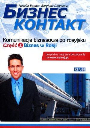 Biznes kontakt cz. 1. Biznes w - okładka podręcznika