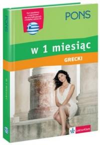 Język grecki w 1 miesiąc (+ CD) - okładka podręcznika