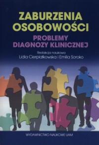 Zaburzenia osobowości. Problemy diagnozy klinicznej - okładka książki