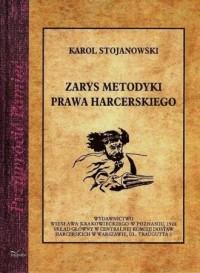 Zarys metodyki prawa harcerskiego. - okładka książki