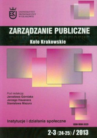 Zarządzanie publiczne 2-3/2013. - okładka książki
